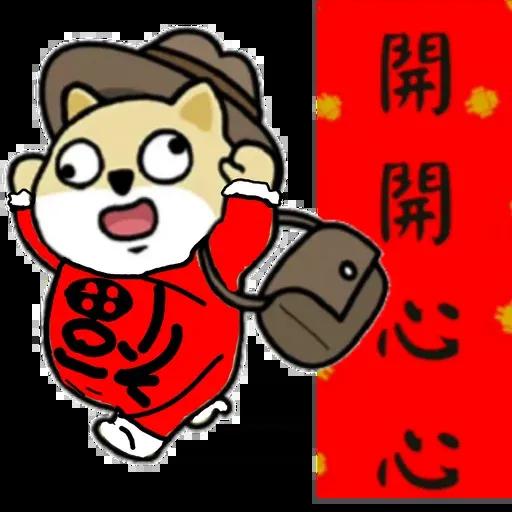 lny - Sticker 5