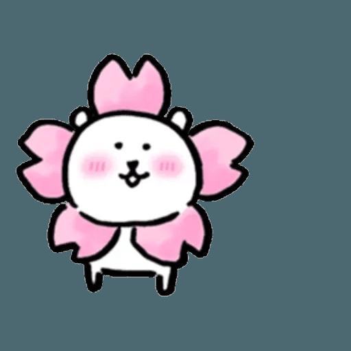 白熊2 - Sticker 24