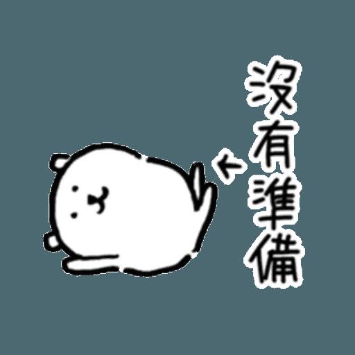 白熊2 - Sticker 9
