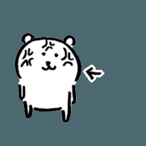 白熊2 - Sticker 15