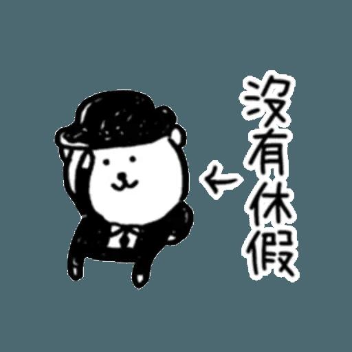 白熊2 - Sticker 7