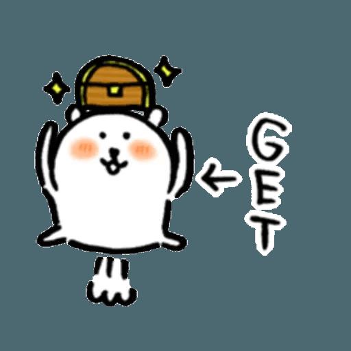 白熊2 - Sticker 17