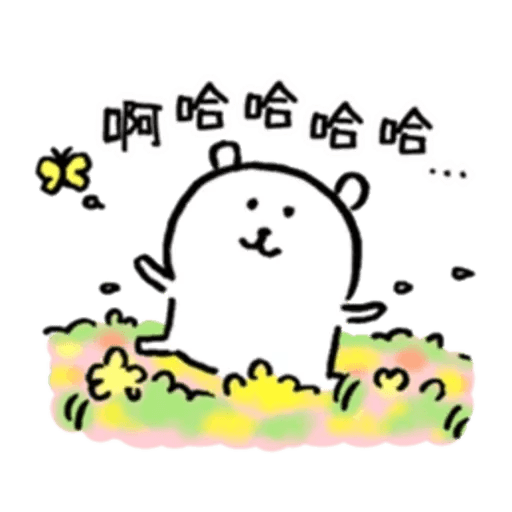 白熊2 - Sticker 25