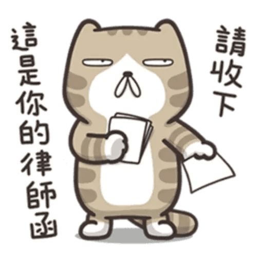 juaijuai2 - Sticker 16