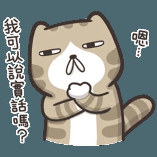 juaijuai2 - Sticker 27