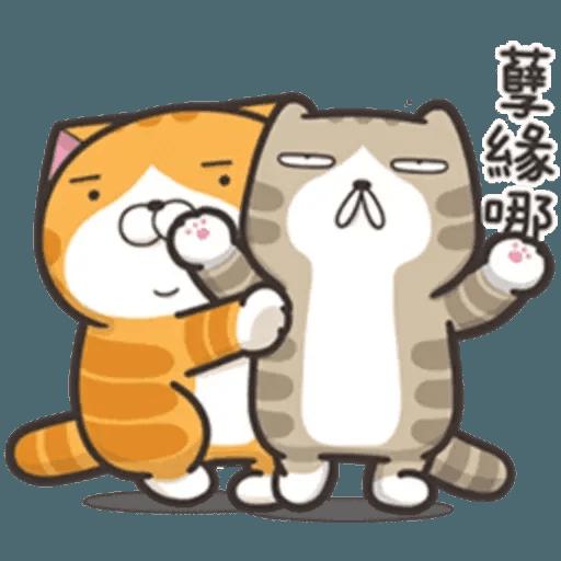 juaijuai2 - Sticker 23