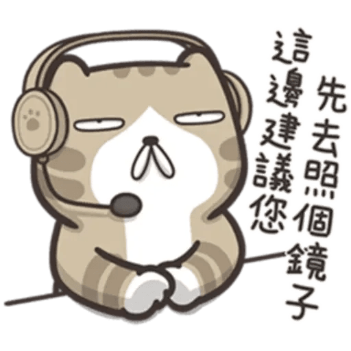 juaijuai2 - Sticker 20