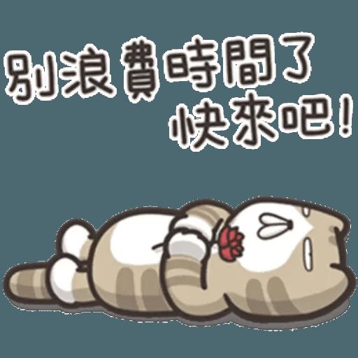 juaijuai2 - Sticker 30