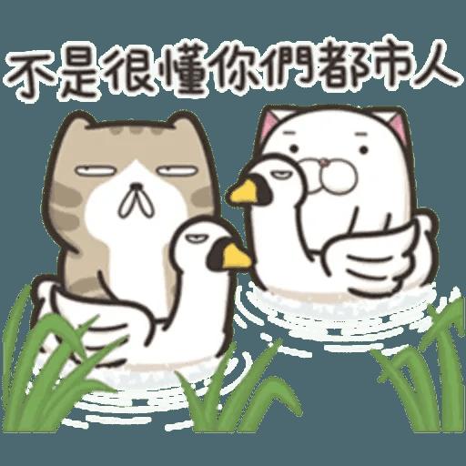 juaijuai2 - Sticker 8