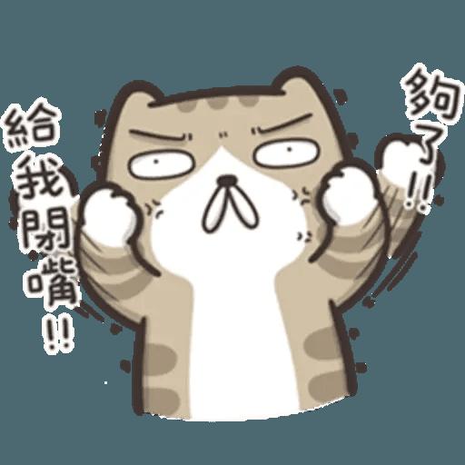 juaijuai2 - Sticker 12