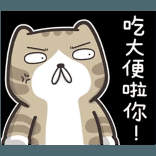 juaijuai2 - Sticker 22
