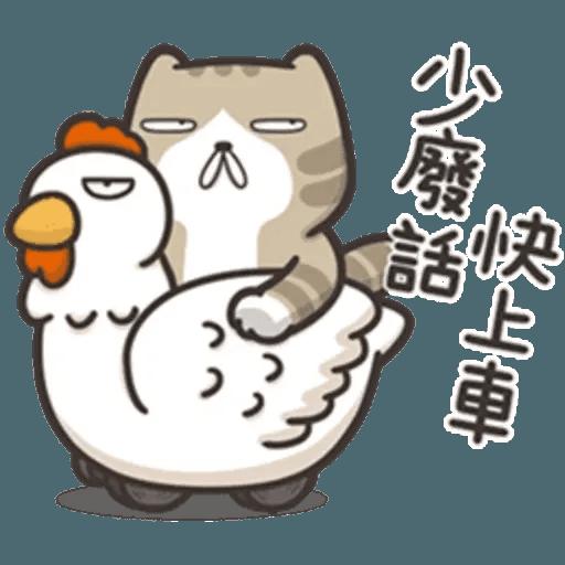 juaijuai2 - Sticker 14