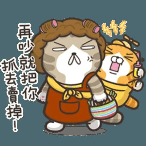 juaijuai2 - Sticker 9