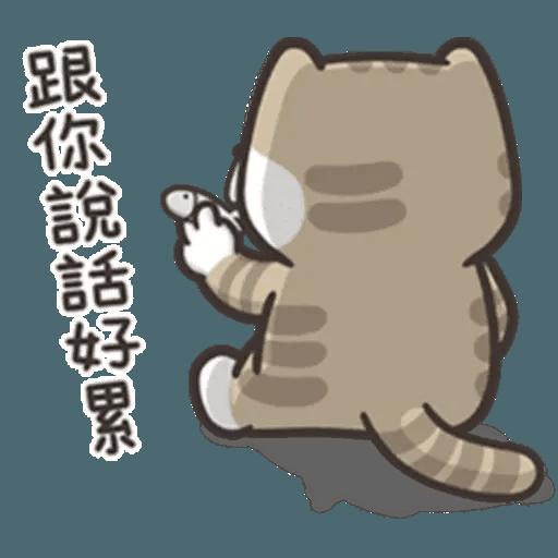 juaijuai2 - Sticker 28