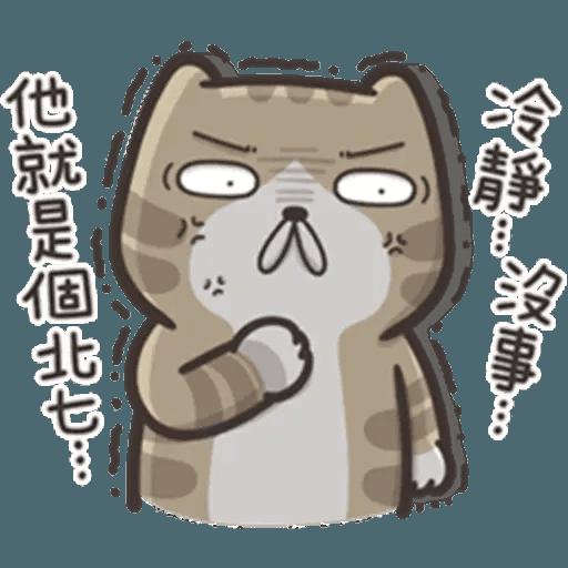 juaijuai2 - Sticker 15