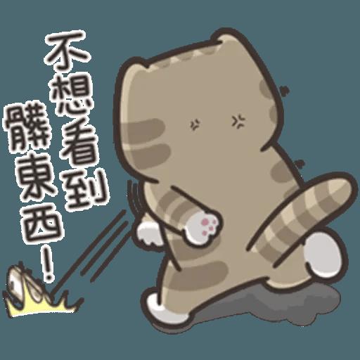 juaijuai2 - Sticker 7