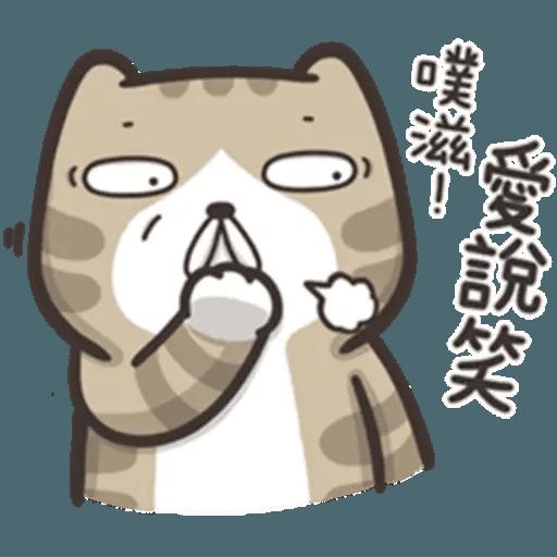 juaijuai2 - Sticker 10