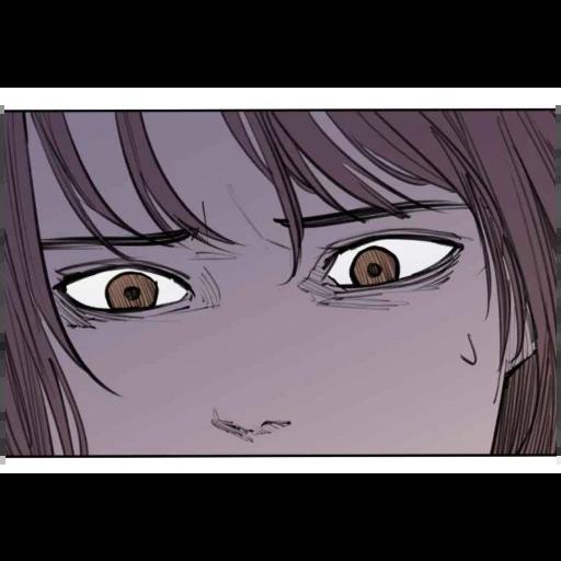 Webtoon - Sticker 16