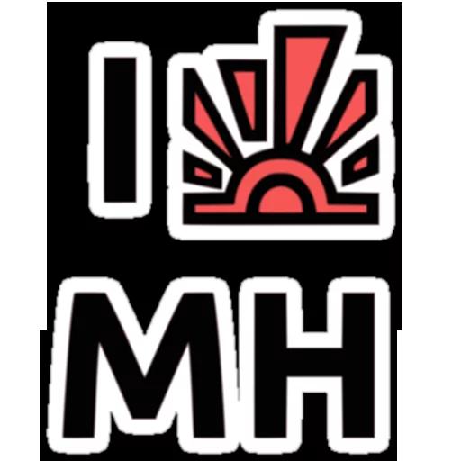 MH - Sticker 1