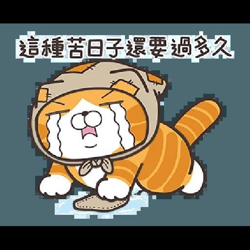 Lanlancat23 - Sticker 4
