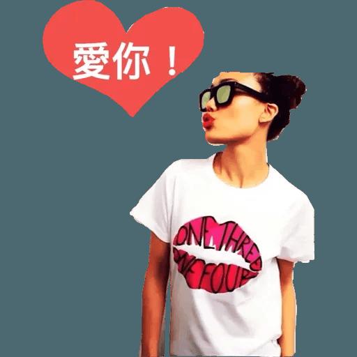 joey+goo - Sticker 17