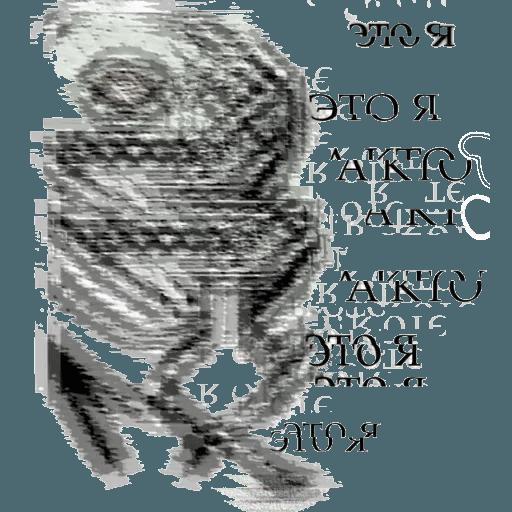 bdtrp - Sticker 16
