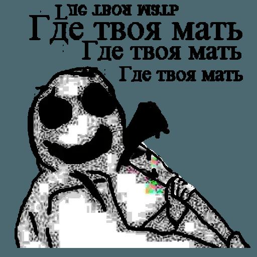 bdtrp - Sticker 17