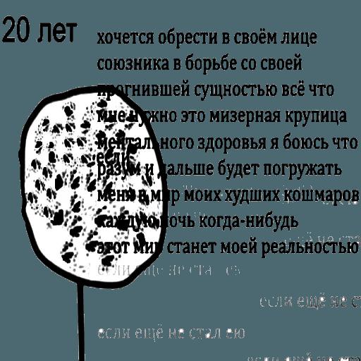 bdtrp - Sticker 10