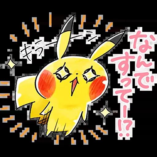 Pokemon 1 - Sticker 1