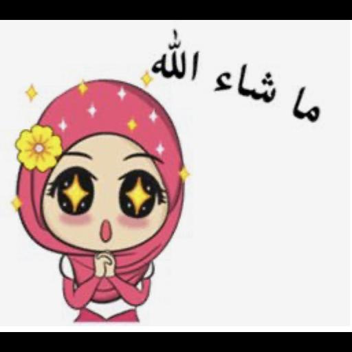 Islamic greetings - Sticker 6