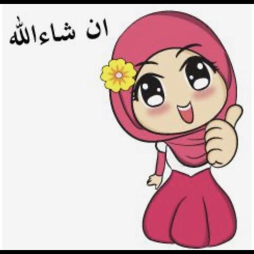Islamic greetings - Sticker 10