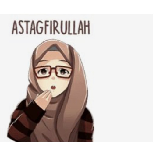 Islamic greetings - Sticker 3