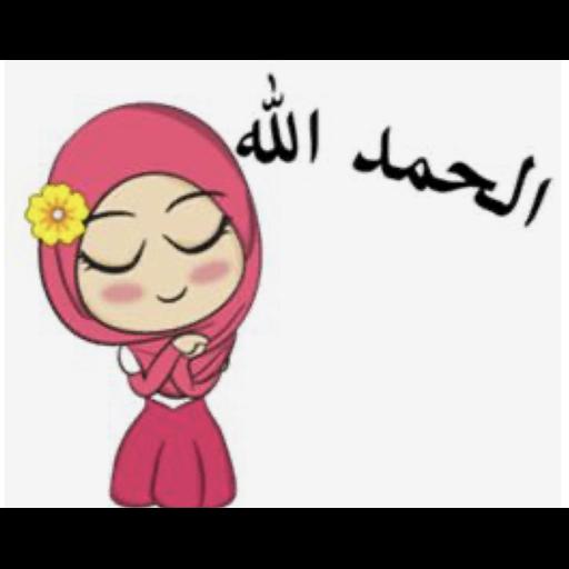 Islamic greetings - Sticker 9