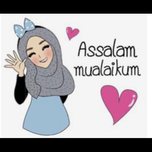 Islamic greetings - Sticker 11