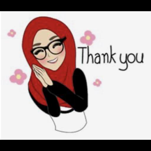 Islamic greetings - Sticker 8