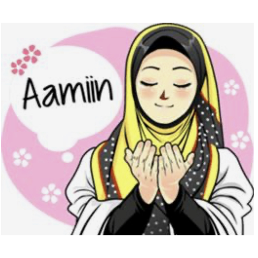 Islamic greetings - Sticker 4