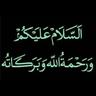 Islamic greetings - Tray Sticker