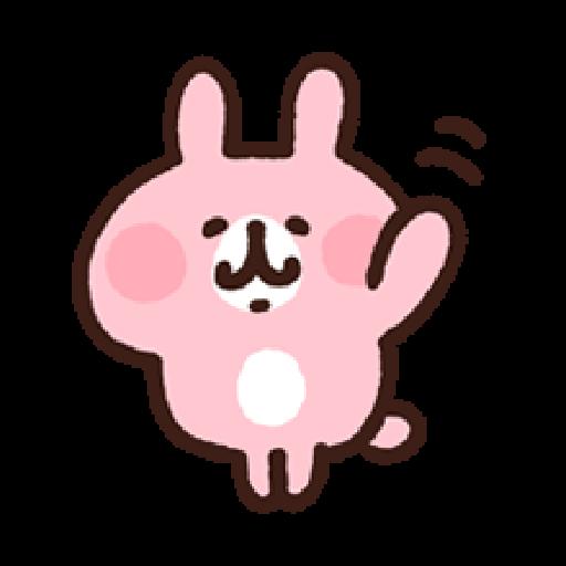 P助兔兔表情貼 2 - Sticker 10