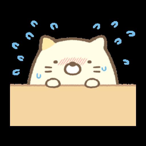 會動的♪Sumikko Gurashi - Sticker 23