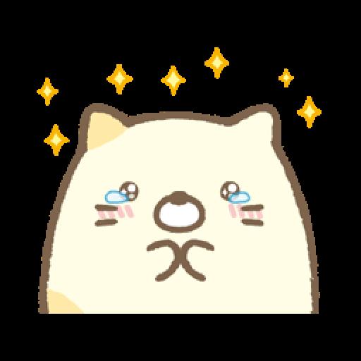 會動的♪Sumikko Gurashi - Sticker 10