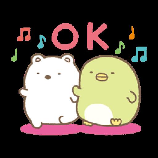 會動的♪Sumikko Gurashi - Sticker 5