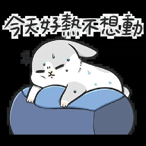 machiko - Sticker 14