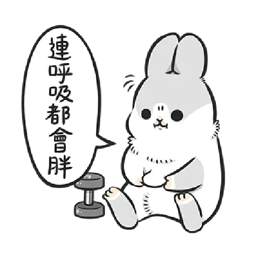 machiko - Sticker 16