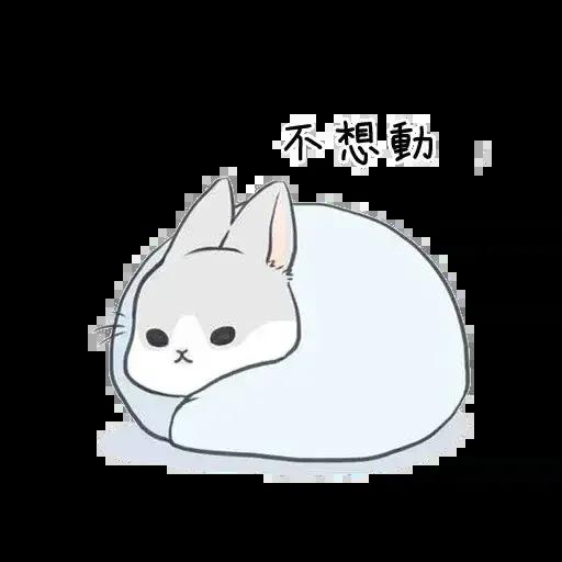 machiko - Sticker 19