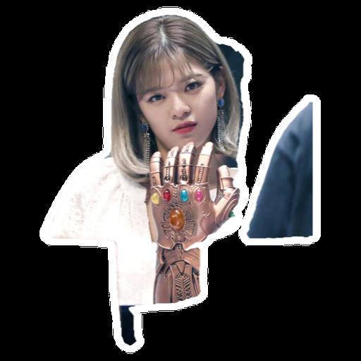 定延 - Sticker 10