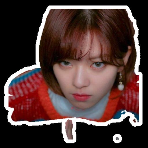 定延 - Sticker 7