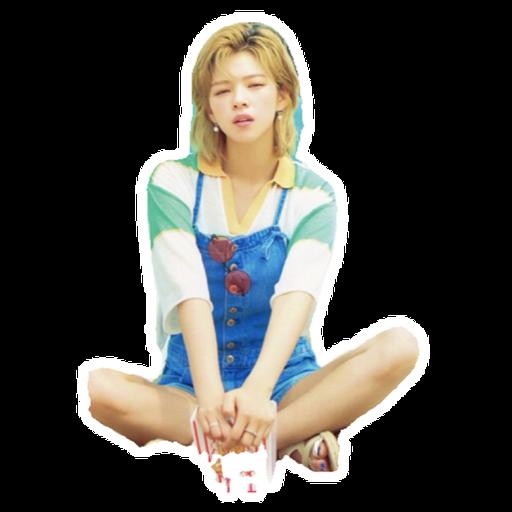 定延 - Sticker 14
