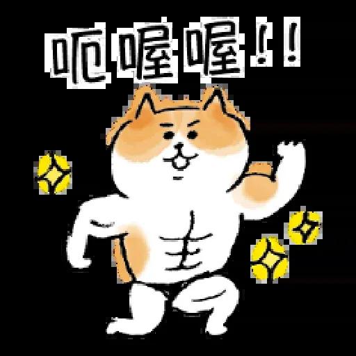 Meow - Sticker 15