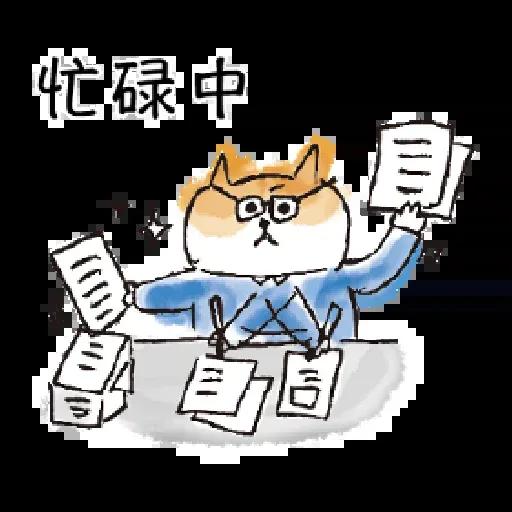 Meow - Sticker 17
