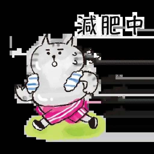 Meow - Sticker 16